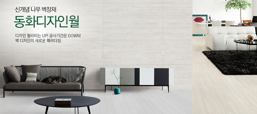 san-go-dongwha-han-quoc